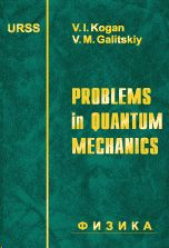 Librería Central - Problems in Quantum Mechanics. Tapa dura